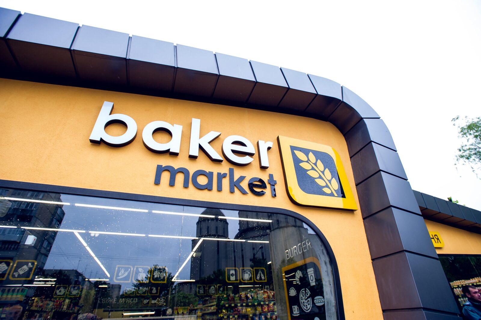 baker market